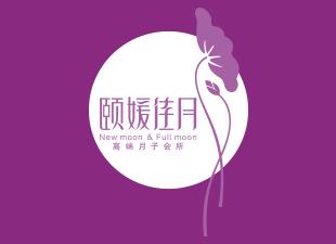 品牌策划-颐媛佳月