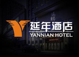 品牌设计-延年酒店