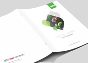 品牌设计-GWI客服部画册