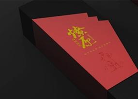 包装设计-中贡茶包装