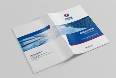 画册设计-拓海商贸