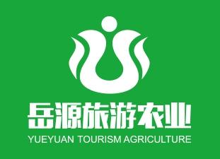 标志设计-岳源旅游农业