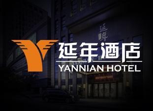 品牌策划-延年酒店