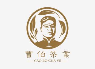 品牌策划-曹伯茶业