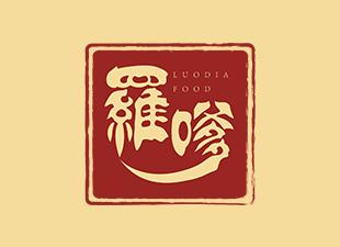 品牌策划-罗嗲酱菜