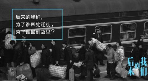 隐退娱乐圈的几年,刘若英写文案去了