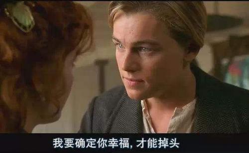 """泰式日式的无厘头广告""""毒""""在哪里?"""