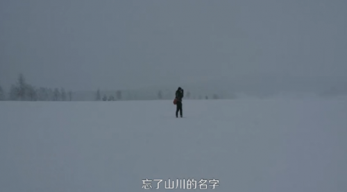 徕卡相机首组诗歌短片,跟随黄觉、文淇穿越德国