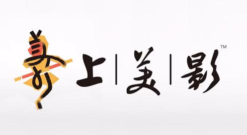 上海美术电影制片厂,换logo了