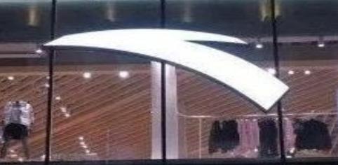 安踏 , 中国最赚钱的服装公司