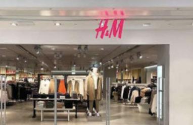 拒绝使用新疆棉花,H&M、Nike、阿迪等多家品牌引众怒
